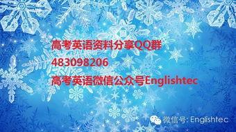 书面表达汉译英句子填空