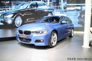 ...际车展上,宝马3系旅行版车型正式上市销售-百公里油耗3.8升 宝马新...