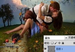 ...op合成月光下情侣亲吻场景