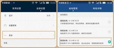 为什么qq消息在苹果手机的锁定屏幕上显示不出来了