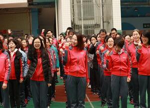 ...记2019年启智学校教师团建活动 -广州市越秀区教育专栏