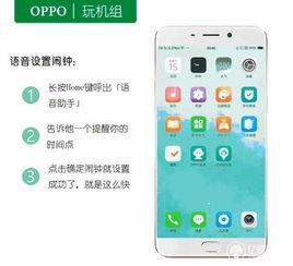 oppor9s有什么隐藏功能 oppor9s可以分屏操作吗