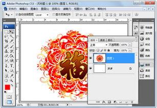 2、使用photoshop打开图层面板,选中要添加蒙板的图层,然后点击添...