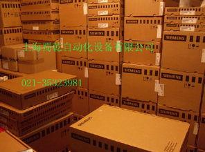 西门子伺服驱动器6FC5203 0AF02 0AA1,德国全新原装,现货特折出...