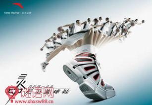 什么运动鞋比较耐穿?