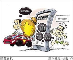 借 北京赛车 赌博,5分钟吸金数万元