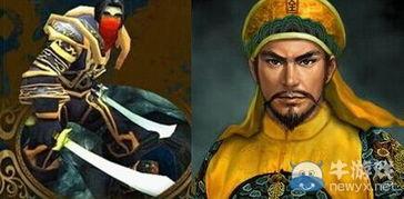 谁主沉浮 魔兽英雄VS中国古代历史风云人物