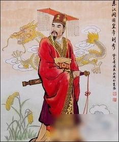 开国皇帝汉光武帝刘秀早年经历了什么