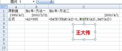 如何用Excel制作电子公章?