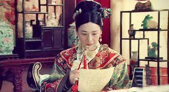 郭皇后病逝后,四十四岁的刘氏终于成为大宋王朝的皇后. 刘娥无所出...