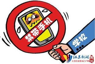 手机QQ怎么禁止附近人跟我打招呼