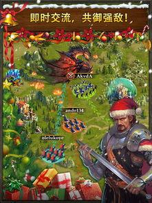 《王者帝国》攻略:模拟经营和策略类游戏