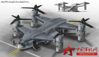图:未来美军V44大型垂直起降运输机的艺术想象图-第三代鱼鹰机身交...