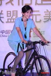 李冰冰出席公益活动 穿紧身裙跨单车好是尴尬