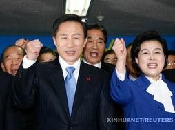 李明博当选南韩新任总统 投票率创历届最低纪录