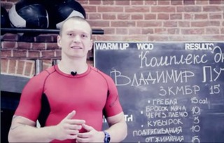 ...完成尽量多组的动作.这位运动专家指出,这种训练对任何身体素质...