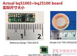 这其中也将bq25100整合在其无线充电解决方案中.   文司华表示,苹...