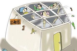北京群租房 一小区800余户竟有300户群租