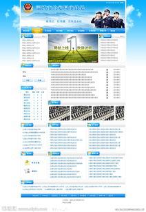 弈天网站效果图欣赏图片专题,弈天网站效果图欣赏下载