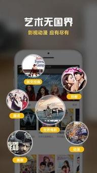 有码app下载 有码av免费播放器下载v1.2.5 7230手游网
