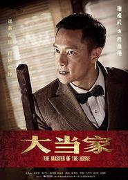 家》,将于4月17日明晚19:32分登陆上海东方卫视黄金档每晚三集连播...