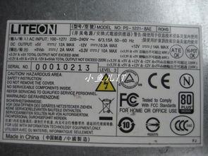 ...特价包邮 源兴1U电源 80PLUS铜牌认证 一些库存笔记本电源适配器...
