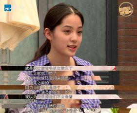 锟斤拷前位锟斤拷 -娱乐动态 娱乐新闻 江苏新闻周刊 苏讯网