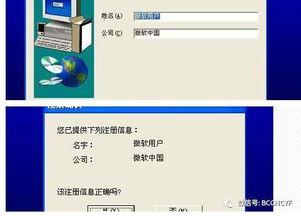 怎样安装三菱PLC编程软件