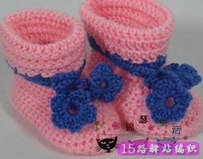 宝宝毛线鞋的钩法视频