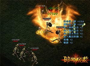 ...战ARPG网页游戏.采用全新的图像引擎打造精美的游戏画面,再度...