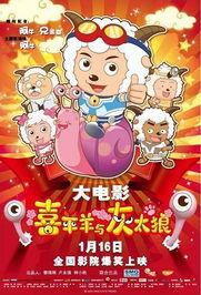 ...rprise box office hit china.org.cn