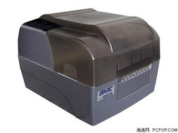新北洋BTP-6200I标签打印机用户手册:[3]
