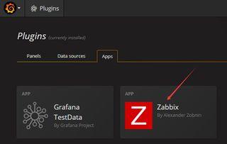 Zabbix Grafana实现可视化监控图形for centos7