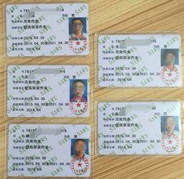 深圳哪里有 高空作业证办理 多久拿 证 深圳 高空