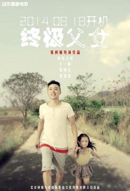 京倾城与诺国际影音文化传媒有限... 张灵敏,张彤昉,吉吉,刘刚等一...
