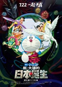 免弗在线观看3d动漫av成人免弗在线视看-...今年火爆的日本动画电影吧