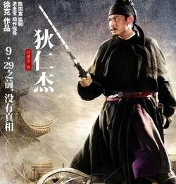 《狄仁杰之通天帝国》,今日发布五款武器版人物海报,每个人物以一...