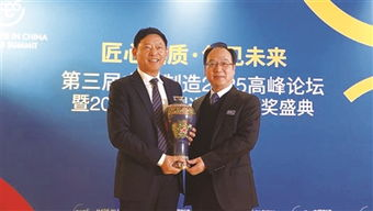 年度颁奖盛典在北京国家会议中心召开.   丹阳市丹北镇因培育了国内...