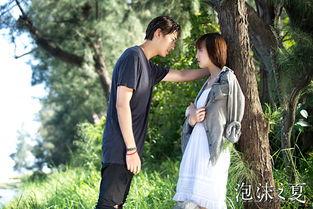 ...、陈雅丽主演的浪漫爱情电影《泡沫之夏》即将于7月22日上映.今...