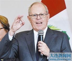 库琴斯基当选秘鲁总统
