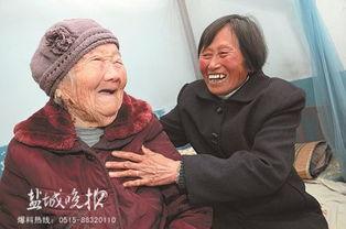 曹某干李梦溪-抢着刷碗.   挥手再见.   原标题:东台100岁老人曹巧珍――俏老太穿...