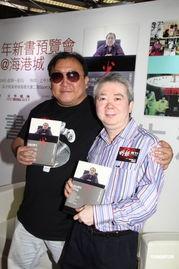 日,导演王晶(微博)到香港海港... 《少年王晶闯江湖》,书中晶哥提...