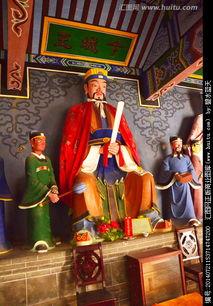 六殿阎君卞城王,雕塑艺术,文化艺术,摄影,汇图网
