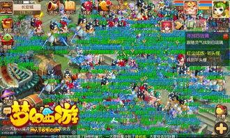 以上就是《梦幻西游》手游同时在线人数突破140万的全部内容,更多...
