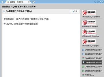 怎样修改QQ的网名、个性签名和头像