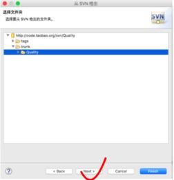 eclipse安装svn获取项目数据