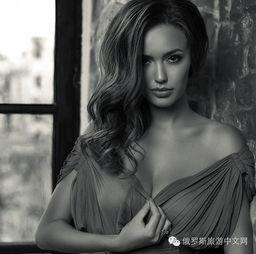 俄罗斯美女的曲线诱惑