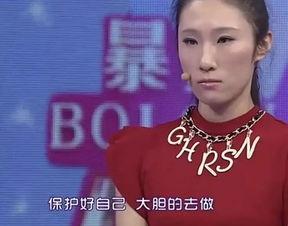 ...吧模特还陪酒,男子生气暴打女友,涂磊 你不喜欢我喜欢