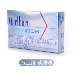 IQOS 电子烟专用万宝路烟弹正品日本电子烟烟弹 一条 10包 万宝路谈...