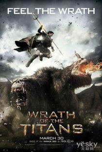 狂狼怒舞-珀耳修斯英勇战胜北海巨妖的数年后,这位宙斯的半神之子与他的10岁...